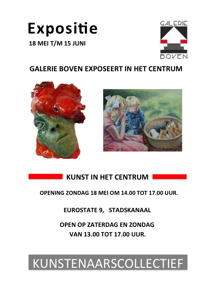 kunst in het centrum